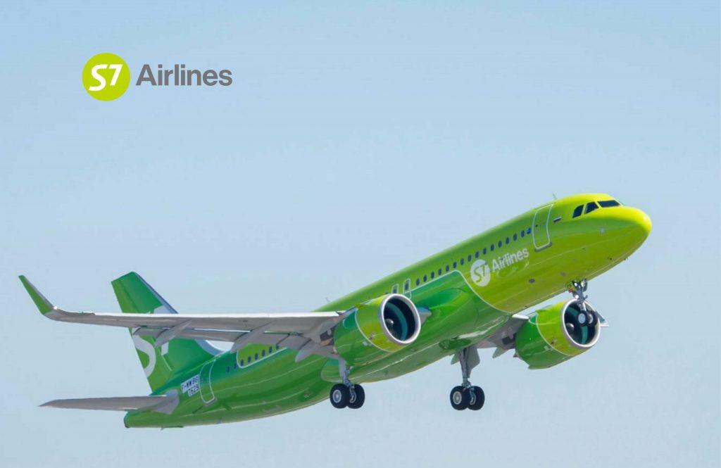 Субсидированные авиабилеты S7 Airlines