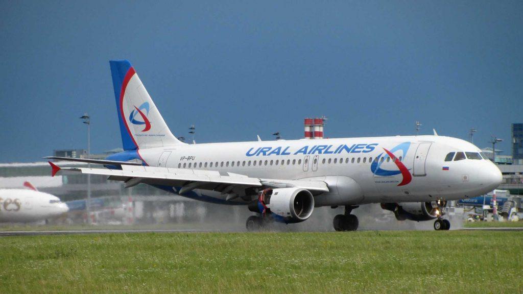 Субсидированные билеты Уральские авиалинии