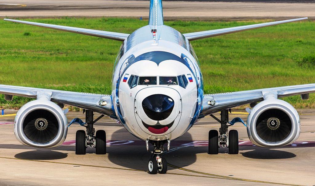 Субсидированные билеты авиакомпании NordStar
